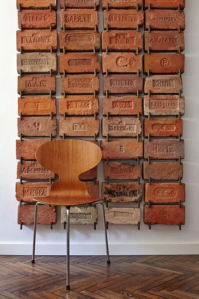 vintage brick collection